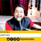 Singer  Composer Satyam Anandjee Has Created Positive Vibes Through His Sweet And Melodious Voice All Across The Globe