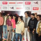Victim's Trailer Launch Will Be Released On Don Cinema OTT Platform